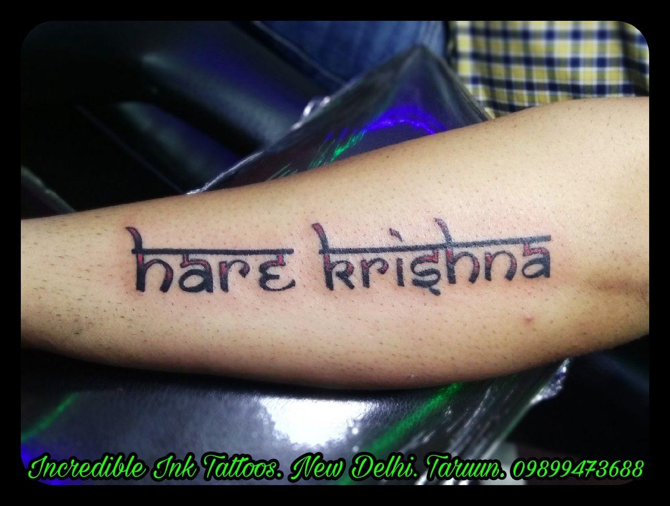 Hare Krishna Tattoo Hare Krishna Tattoo Call And What S App 09899473688 Krishna Tattoo Tattoos Small Tattoos