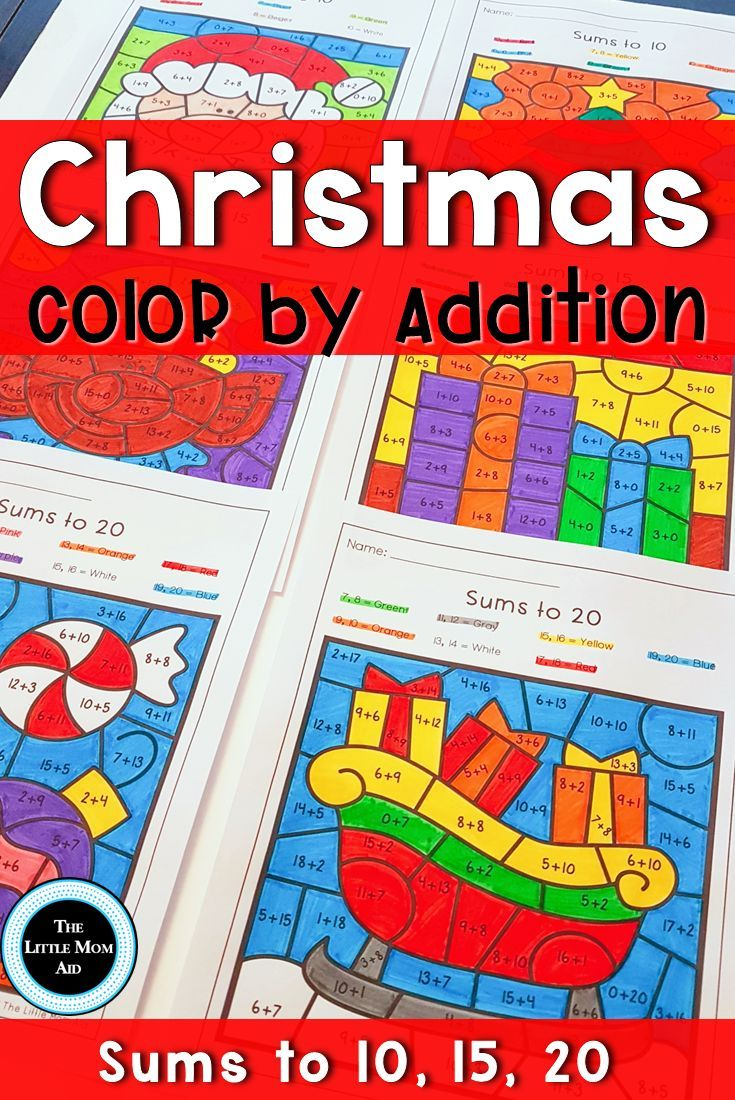Christmas Color by Sum  Addition Fact Fluency to 10 15 20 These Christmas themed Color by Sum printables are an engaging and fun way for students to master addition fact...
