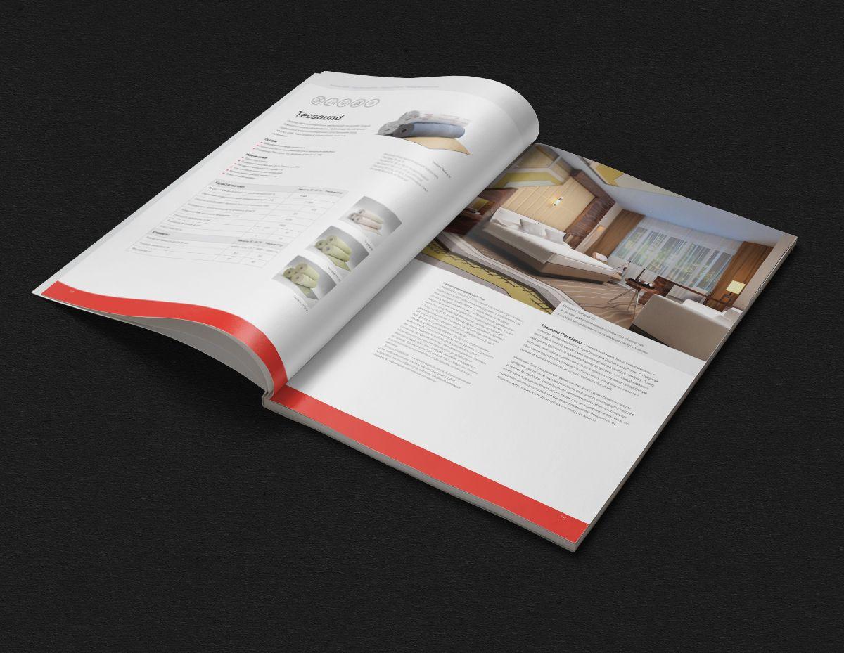 Main catalog for company TechnoSonus, who offers sound