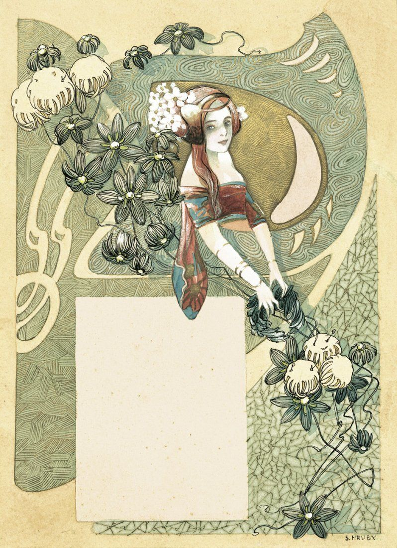 Poster design 1900 -  Young Woman With Water Plants Watercolor Design For A Poster By Sergius