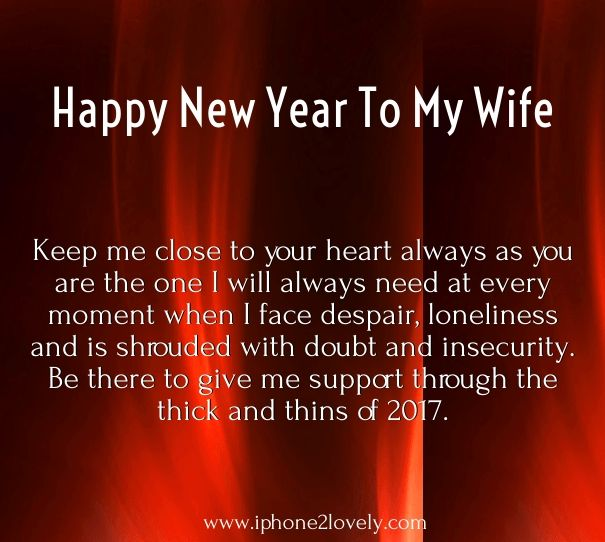 happy new year wishes messages for wife