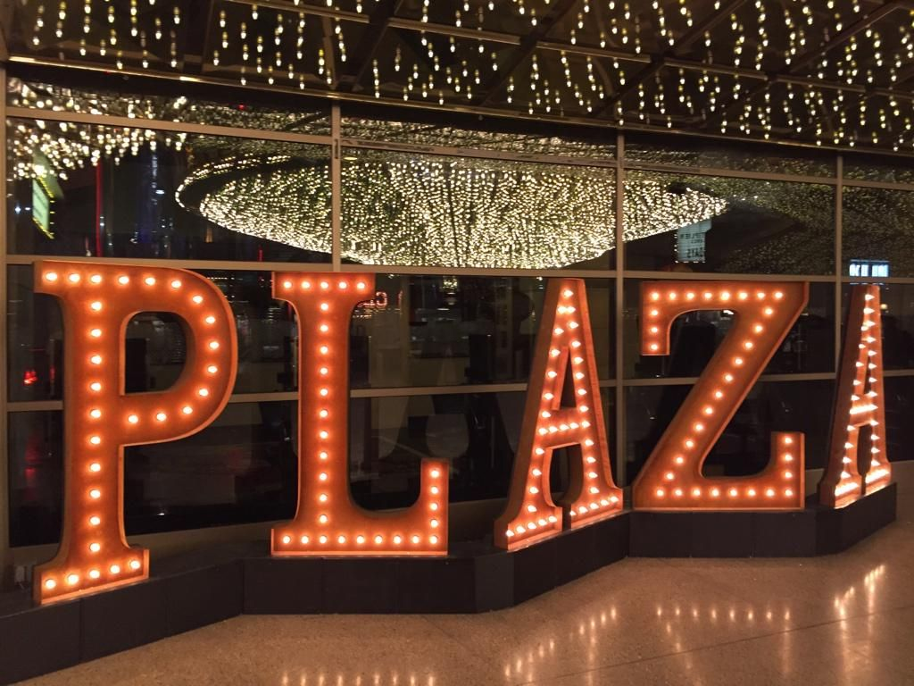Take a picture with our Plaza letters and use #PlazaLV to be featured on our social pages or LED board on Fremont Street! .