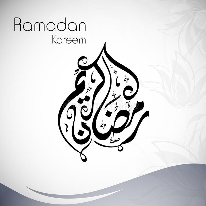 Muslim Community Holy Month Of Ramadan Kareem Arabic Islamic Calligraphy Of Tex Sponsored Month Ramadan Karee Ramadan Kareem Ramadan Calligraphy Text