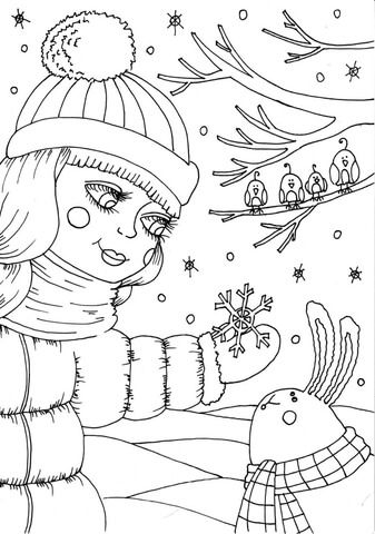 Peppy In February Coloring Page Unicorn Coloring Pages Dinosaur Coloring Pages Valentines Day Coloring Page