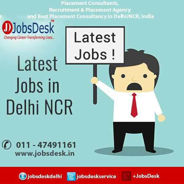 Jobs Desk is leading HR outsourcing Services and solutions and also ...