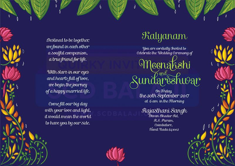 Traditional South Indian Tamil Brahmin Wedding Invitation Inner