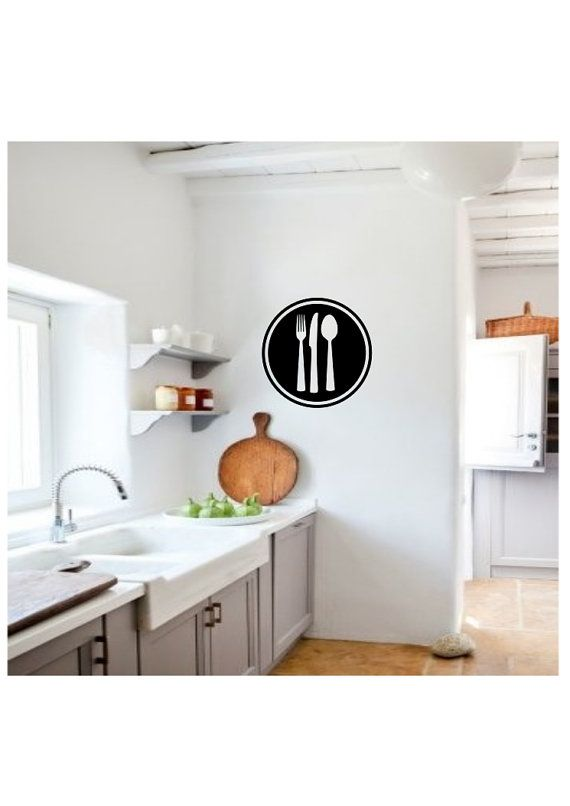 silverware kitchen vinyl wall decal by madebytheresarenee on wall stickers for kitchen id=77546