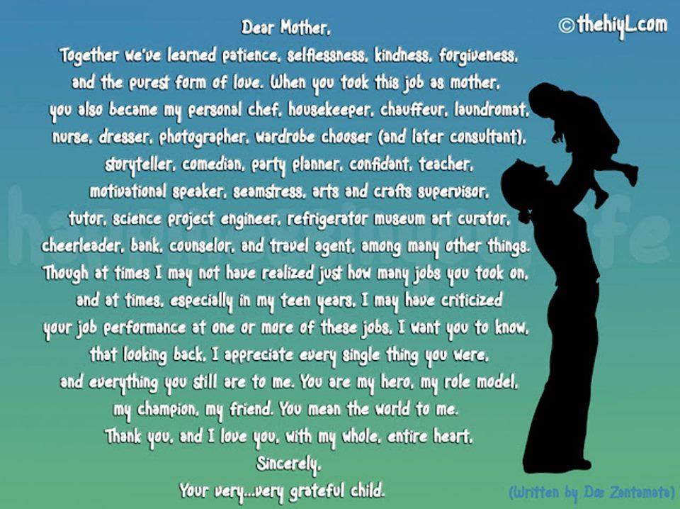 Dear Mother, | ❤~A Mother\'s Life~❤ | Thank you mom quotes ...