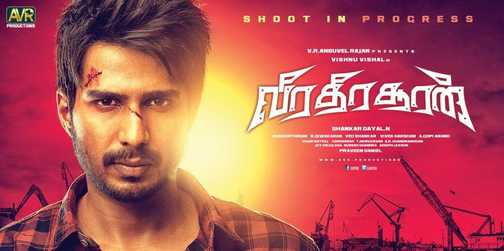 Official first look of veera theera sooran kly pstrzz official first look of veera theera sooran there was some confusion in the release of the first look as a poster design in progress was leaked online thecheapjerseys Images