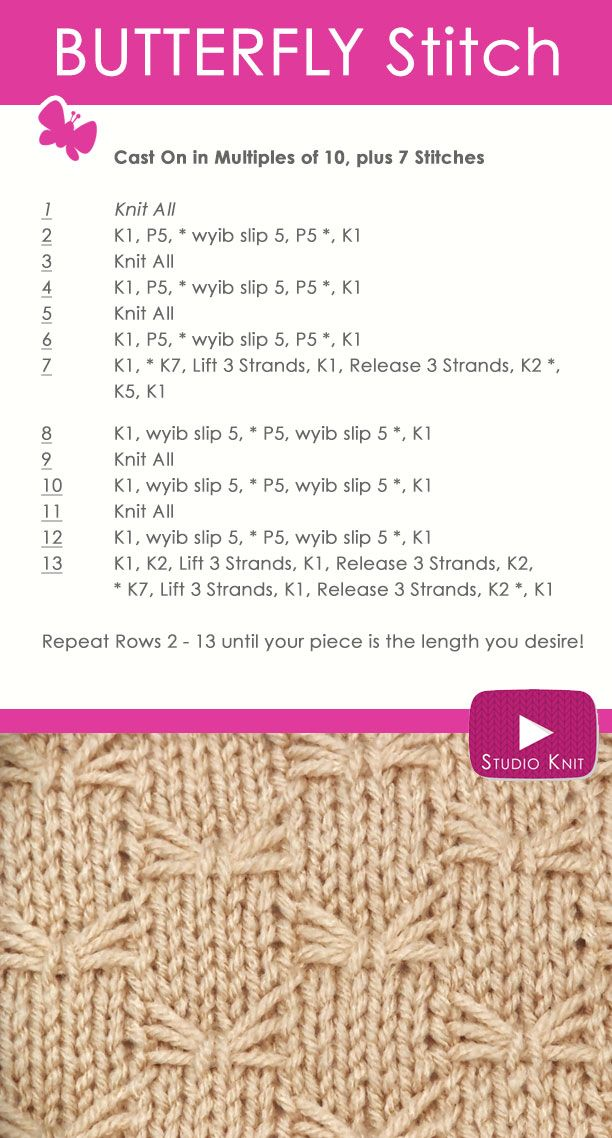 How to Knit the Butterfly Stitch Pattern Instruction | Puntadas, Dos ...
