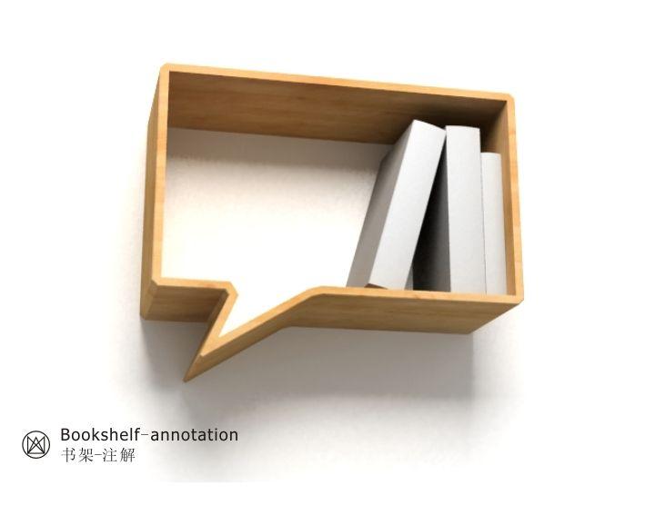 conversation / thought bubble bookshelf