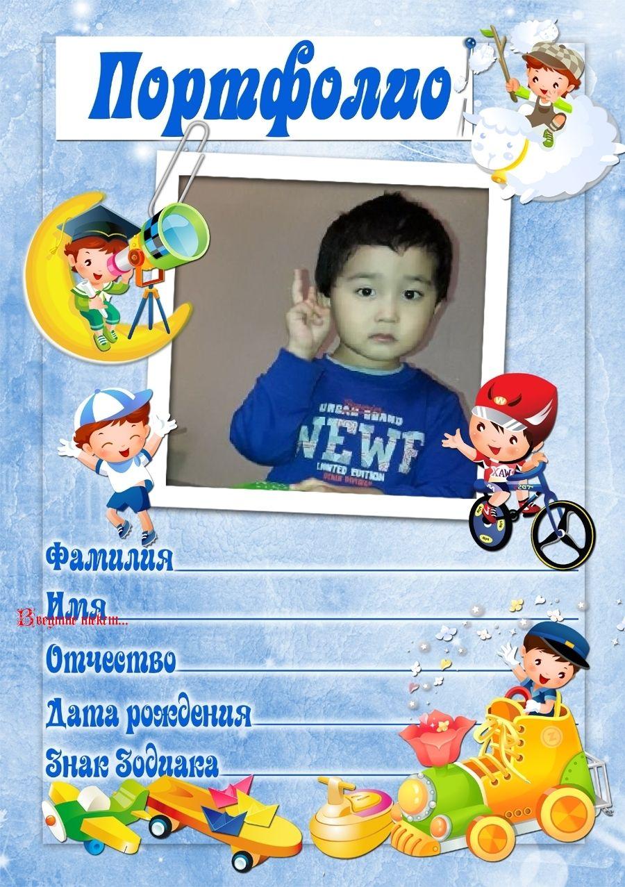 Детские фоторамки онлайн | Вставить фото в рамку онлайн ...