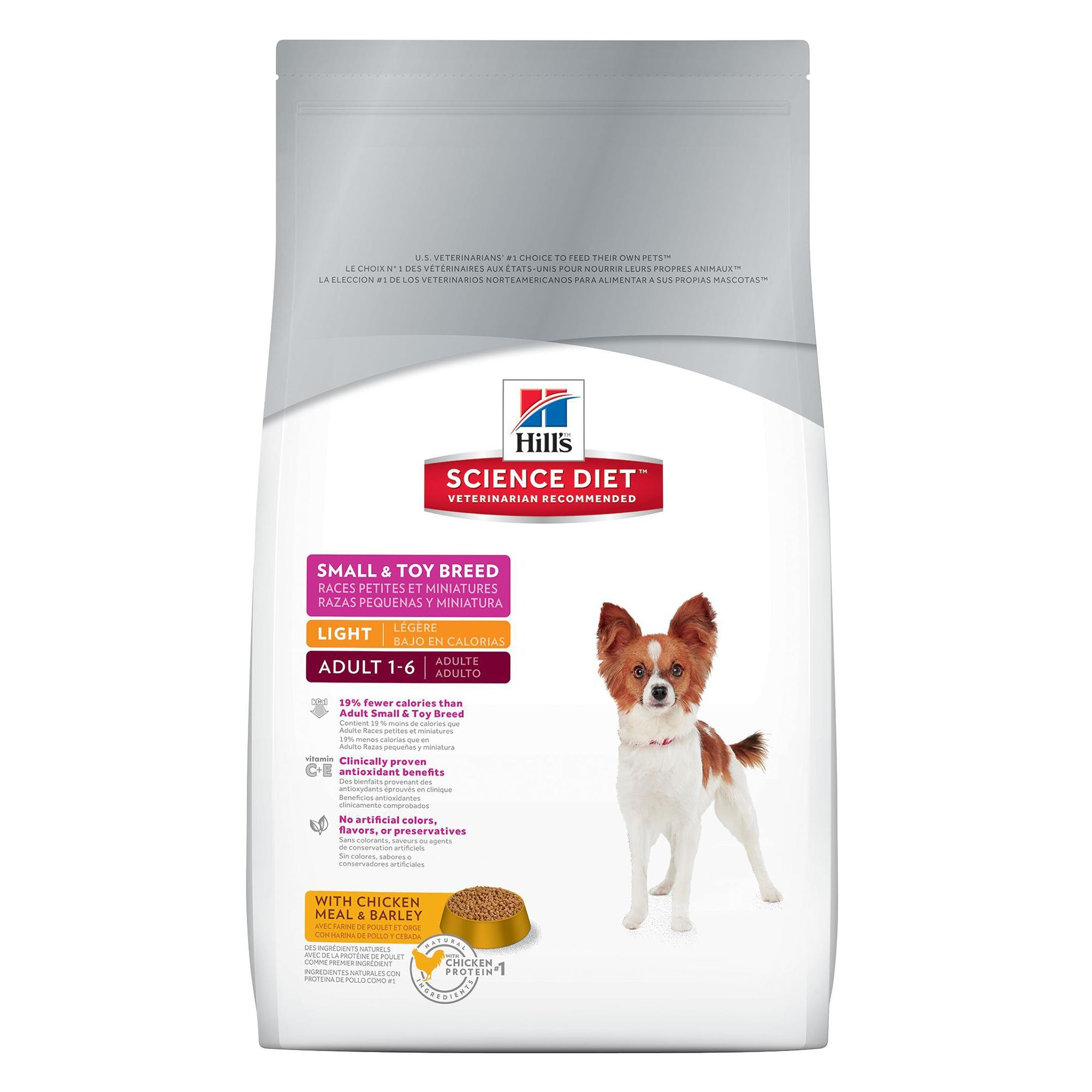 Hill S Science Diet Small And Toy Breed Light Adult Dog Food