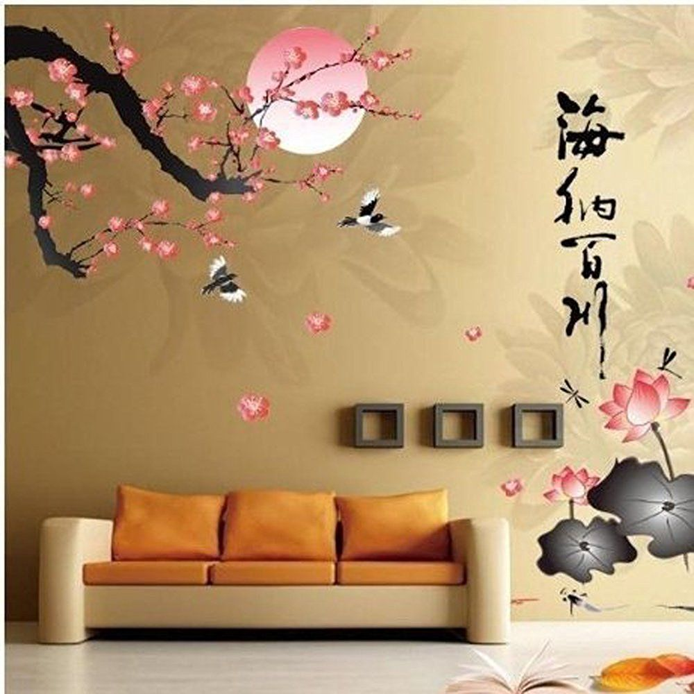 Amazon.com: All River Into the Sea Plum Blossom Lotus Flowers ...