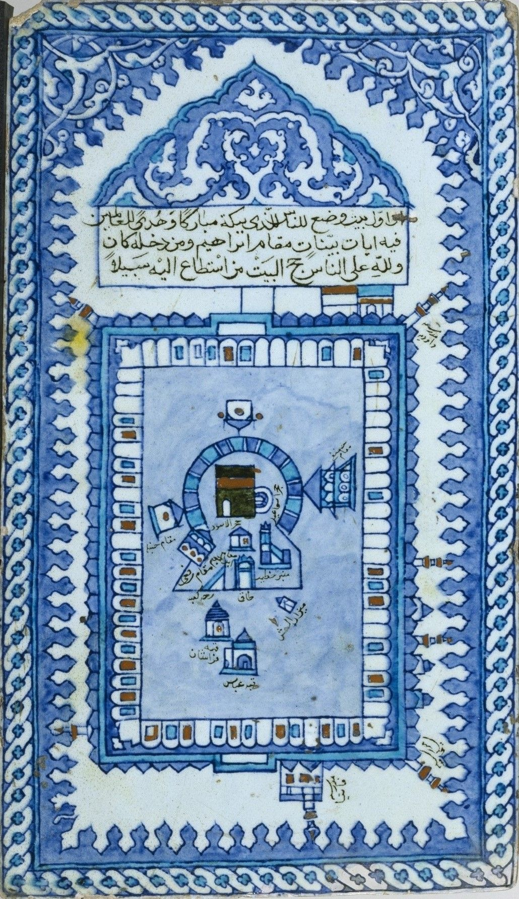 The three lines of Arabic writing in the uppe… | Architecture ...