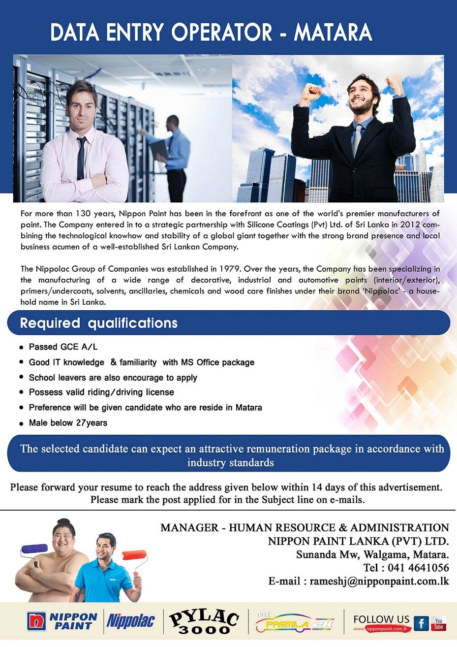 Data Entry Operator At Nippon Paint Lanka Pvt Ltd Career First Nippon Paint Freelance Writing Data Entry