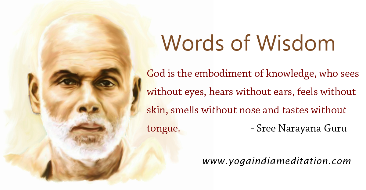 words of wisdom god is the embodiment of knowledge who sees