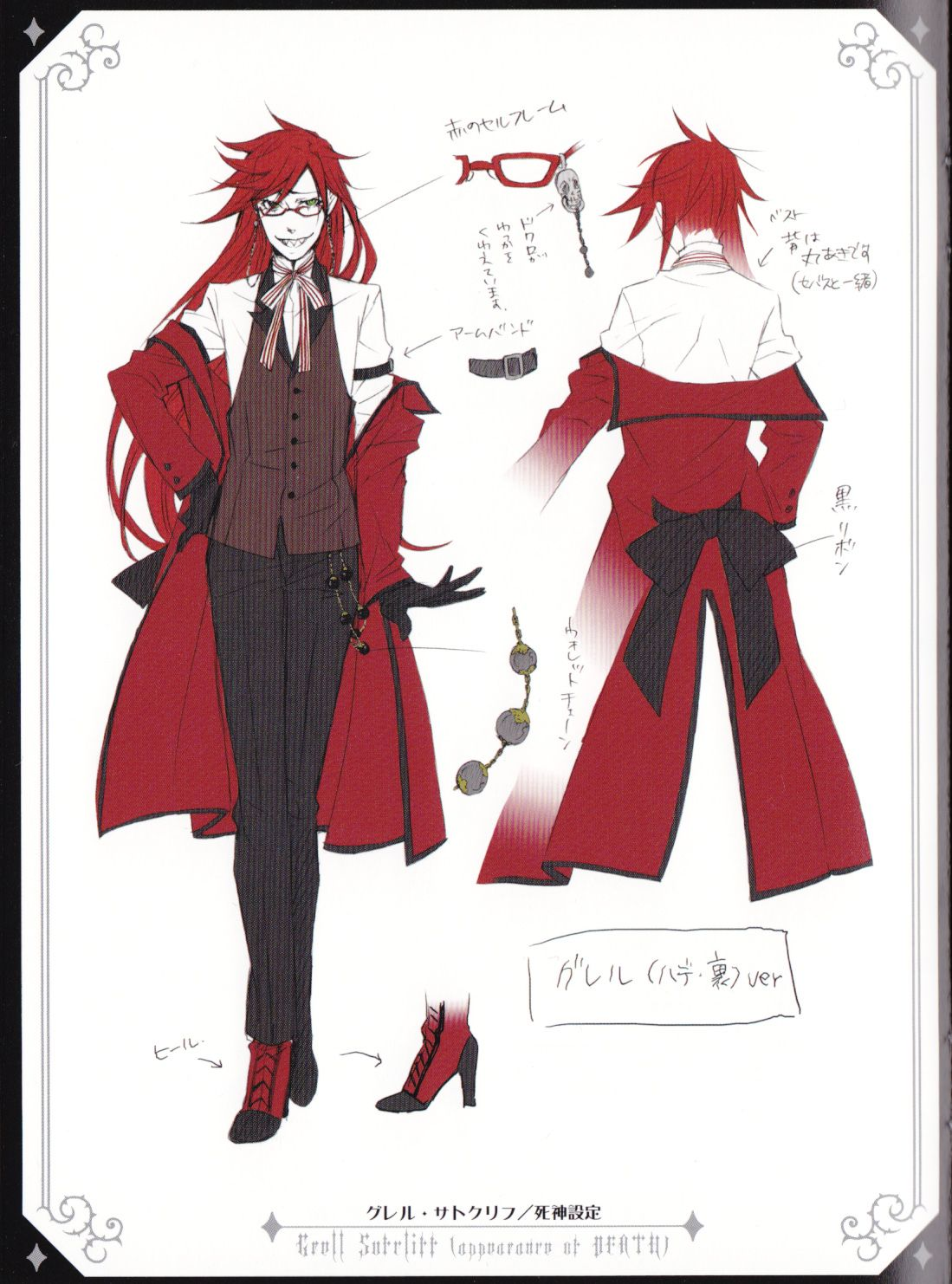 Black Butler Shinigami Grell Sutcliff Red Death Uniform Cosplay Costumes Outfits