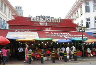 Bugis Street New Singapore Travel Ideas