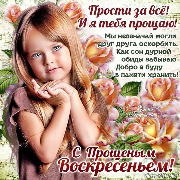 российский актёр фото прощенное воскресенье любимому ненавязчиво узнаете