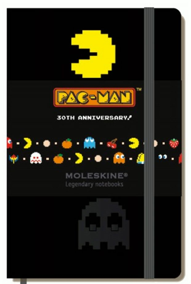 pacman 30th anniversary free download