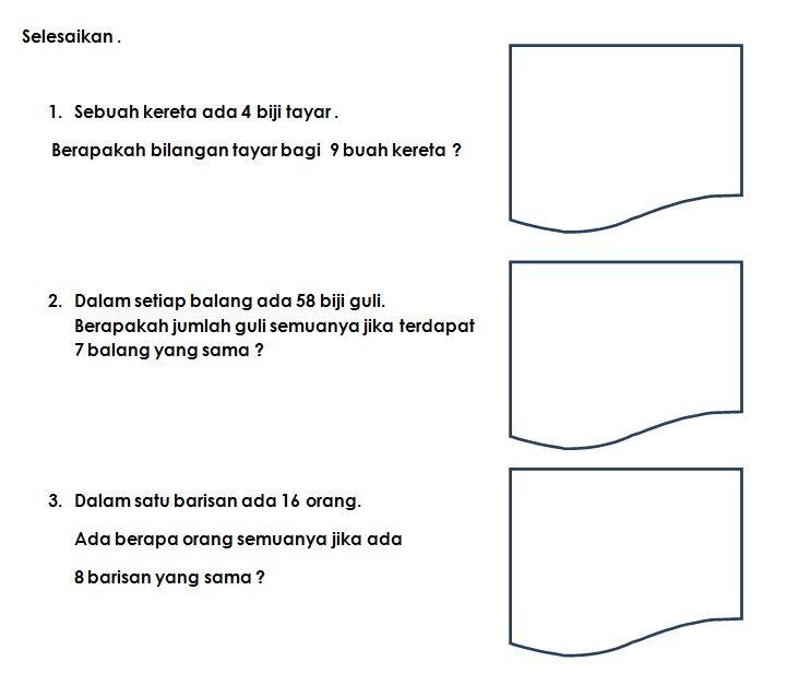 Mengenali Bentuk 2 Dimensi Dan 3 Dimensi Worksheets Labels