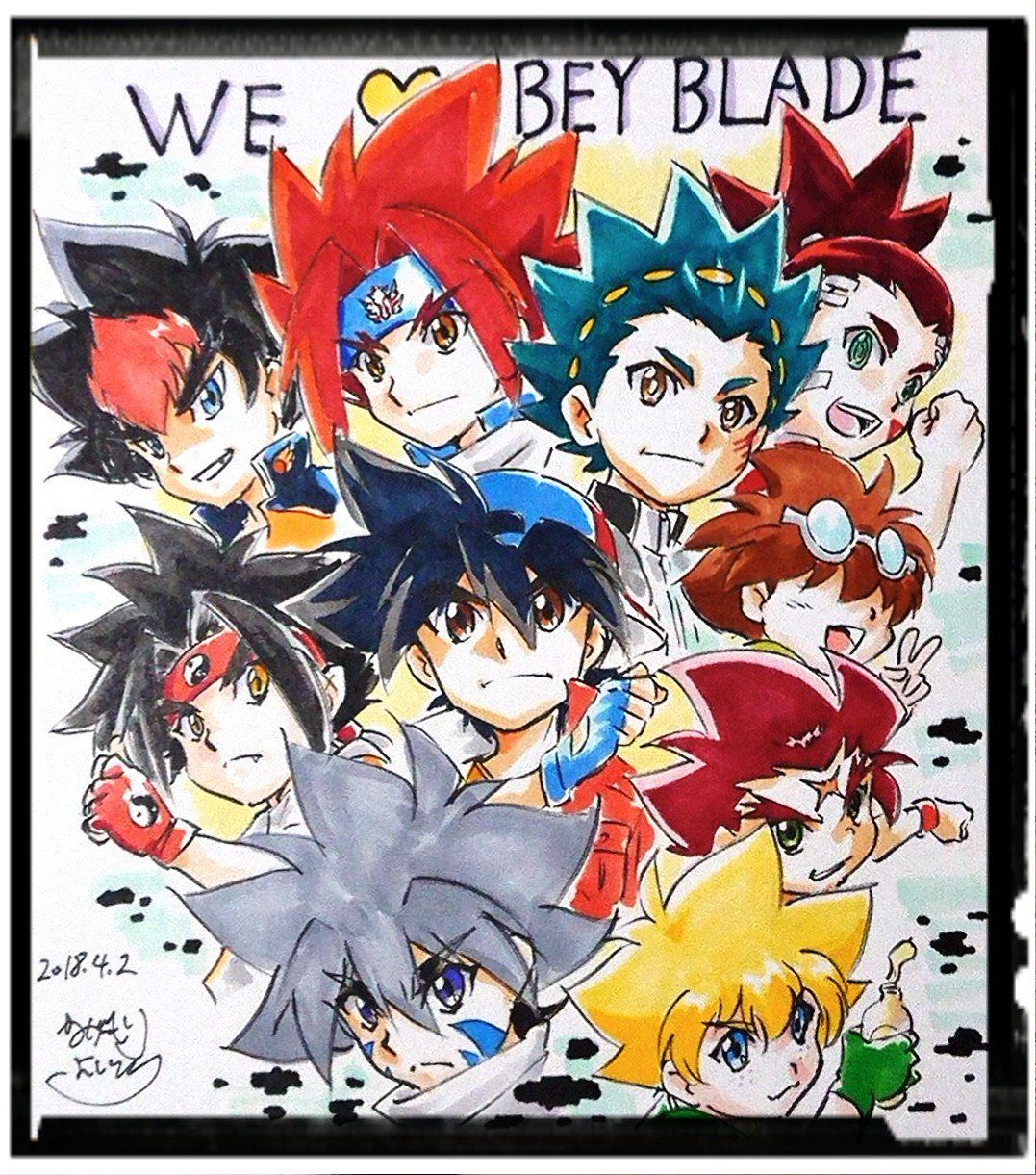 Beyblade 20012019 What is anime, Anime crossover, Anime