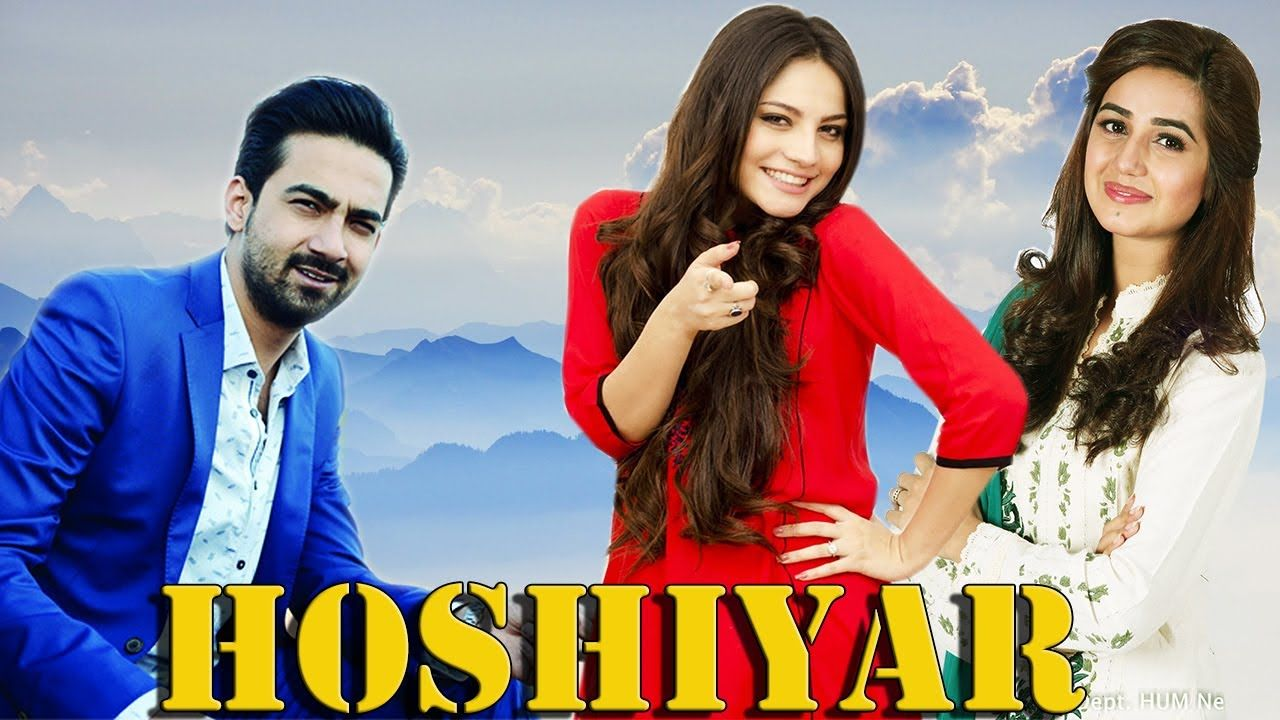 Hoshiyar | New Telefilm | Romantic Comedy | Neelam Munir | Danish Nawaz ...