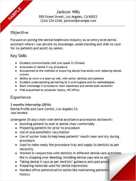 Sample Entry Level Resume Entry Level Dental Assistant Resume  Resume Examples  Pinterest