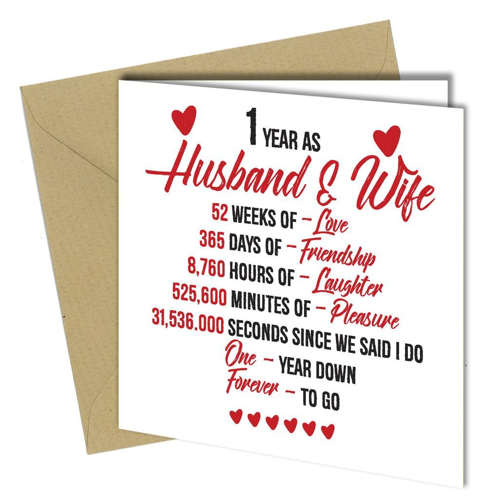 720 1st Wedding Anniversary Gift Him Her Quality Greeting Card Heart 6x6 1st Wedding Anniversary Gift 1st Wedding Anniversary 1st Wedding Anniversary Gift For Him