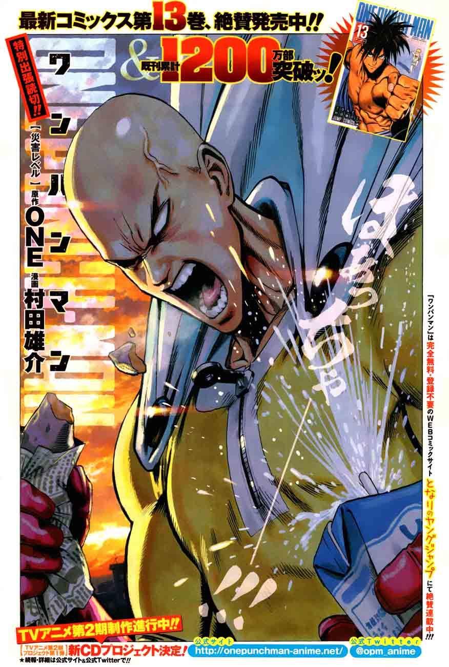 One Punch Man 118 : punch, ONEPUNCH, CHAPTER, Special, (One-shot), #manga, #mangafreak, Onepunchman, Updated, Chapter, Mangafre…, Punch, Manga,, Anime,