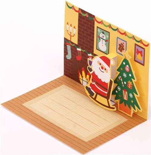Cute Rocking Chair Christmas Glitter Letter Pop Up Card From An 5