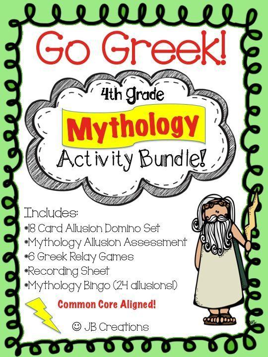 Go Greek 4th Grade Mythology Allusion Activity Bundle – Allusion Worksheet