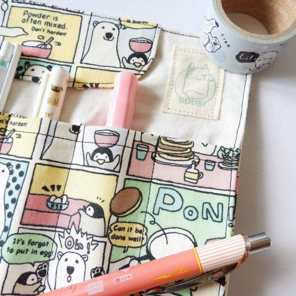 Cute Pencil Case Roll up Pencil Holder polar bear pencil