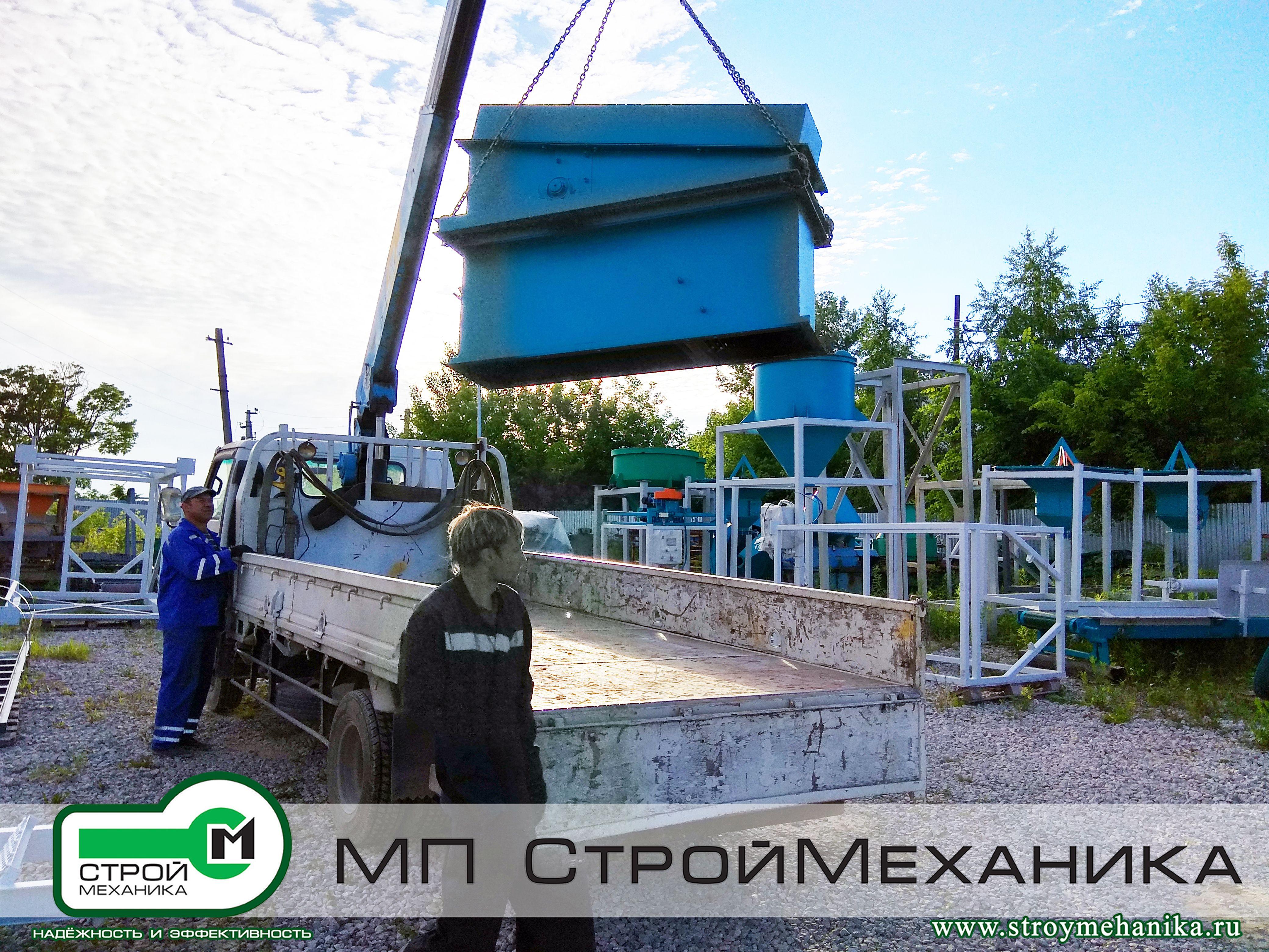 Монтаж элеватора ковшового купить чехлы на авто фольксваген транспортер