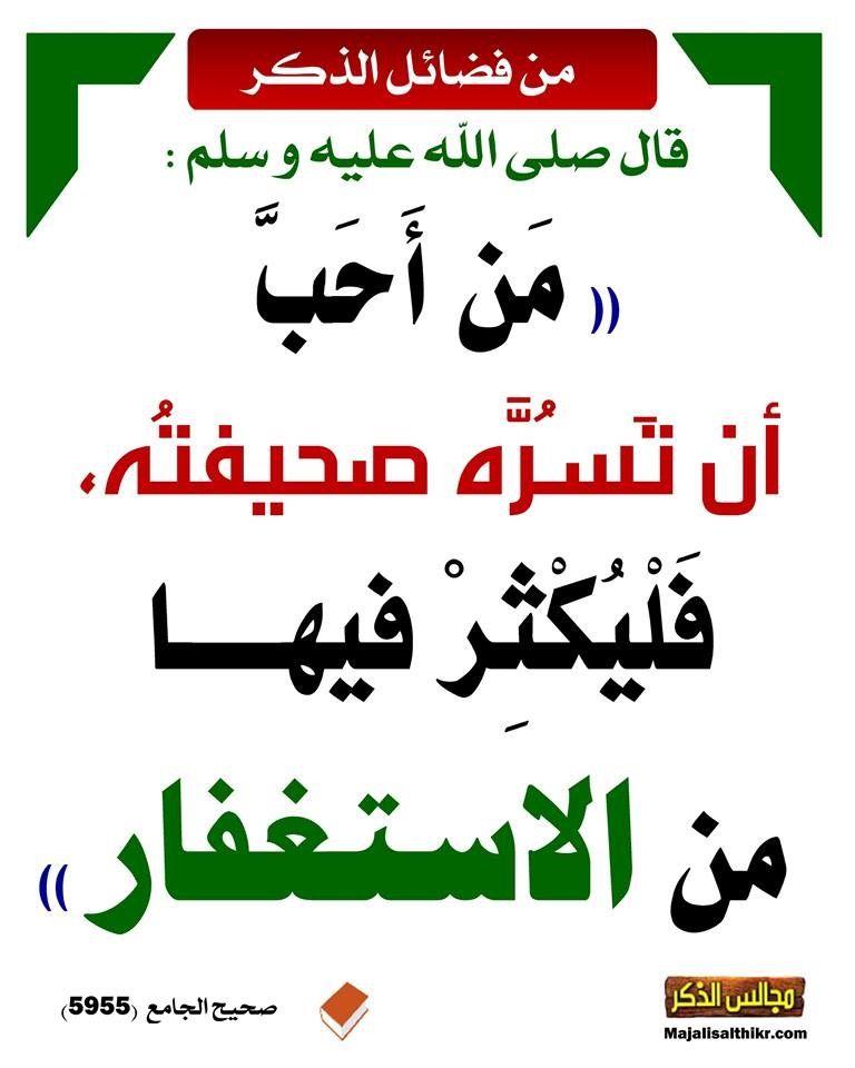Epingle Par Al Jazayiri Sur بالعربية En 2020 Sagesse Citation