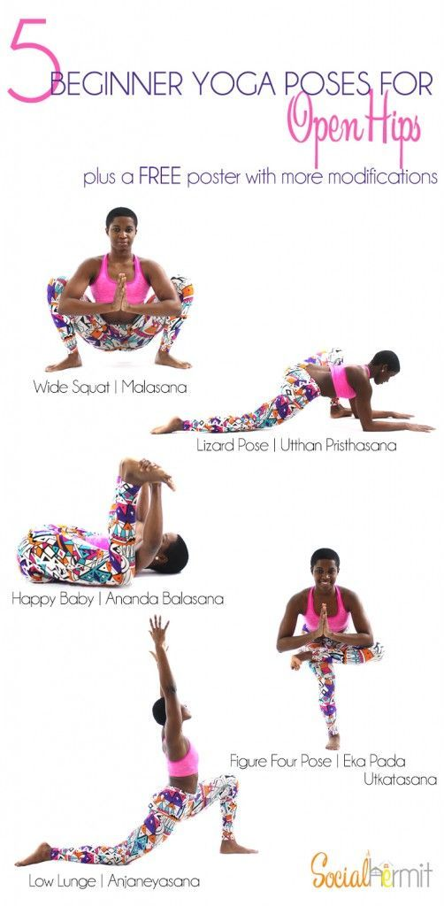 Yoga for Beginners: Check out these beginner yoga poses for open hips. Click through for a FREE poster with more modifications.