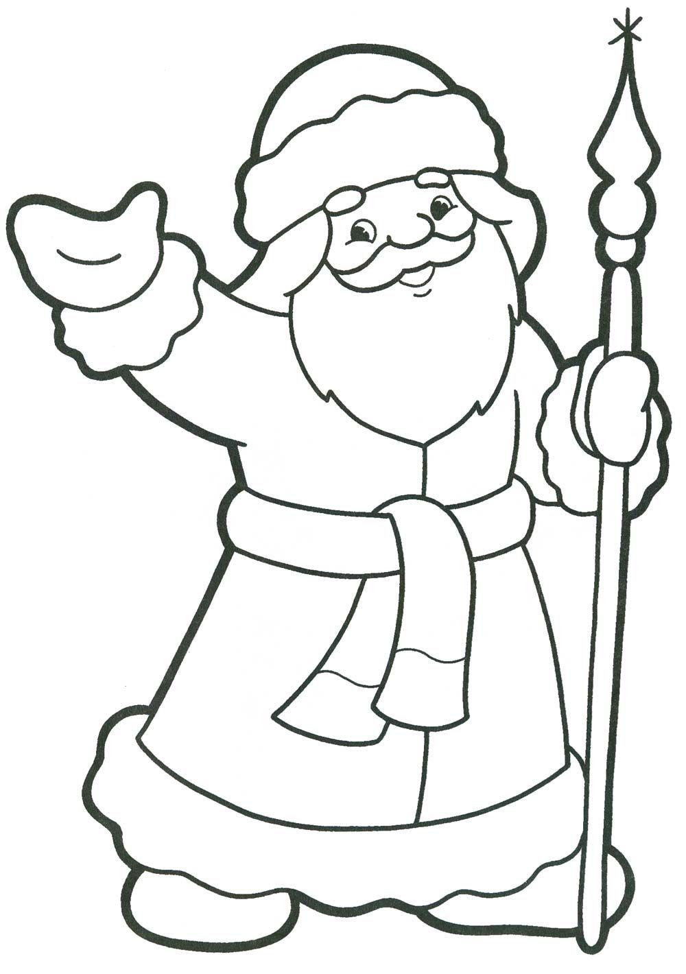 Раскраска. Дед Мороз | Рождественские раскраски, Раскраски ...