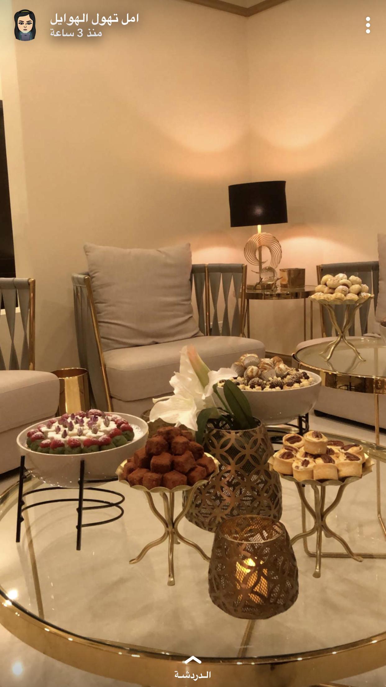Pin By Shomooo3 Almatar On Decor Decor Home Living Room Living Room Design Decor Arabian Decor