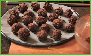 كوكز الكورن فلكس بالشوكولاتة Chocolate Cookies Food Chocolate