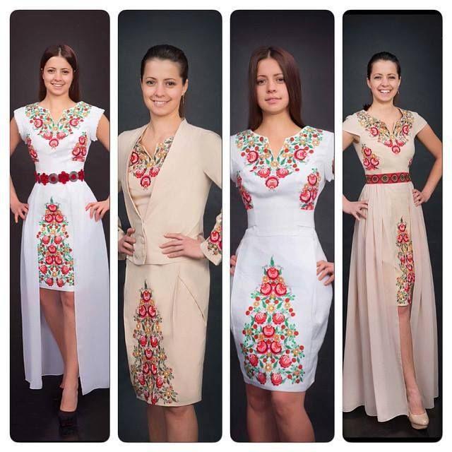 Ukrainian Style Ukrainian Beauty Vestidos Mexicanos