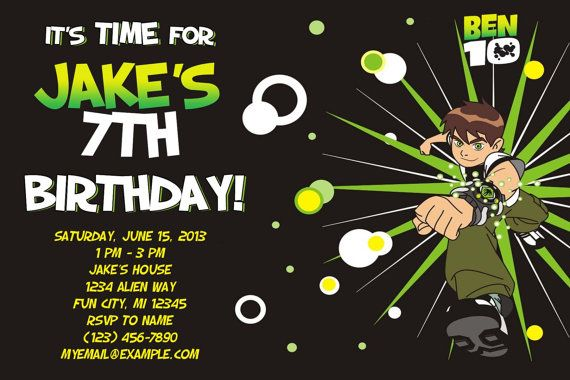 ben 10 printable birthday invitation