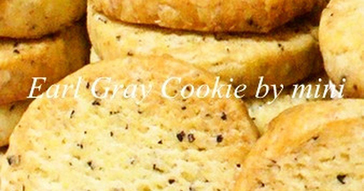 簡単クッキー☆アールグレイ by ☆mini☆ [クックパッド] 簡単おいしいみんなのレシピが239万品