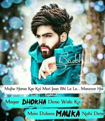 Attitude Caption For Boys In Urdu