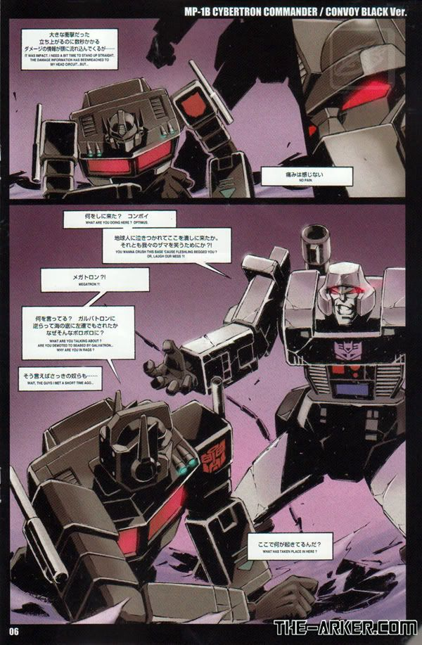 Transformers comics japanese  | ... Scans of MP-01B Masterpiece Black Convoy Comic - Part II ( 1039332