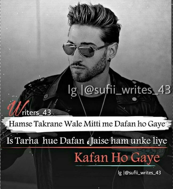 Anamiya Khan Sassy Quotes Boy Quotes Love Hurts