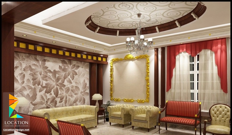 احدث افكار ديكور جبس اسقف الصالات و الريسبشن 2017 2018 Ceiling Design Living Room Ceiling Design Bedroom Ceiling Lights Living Room