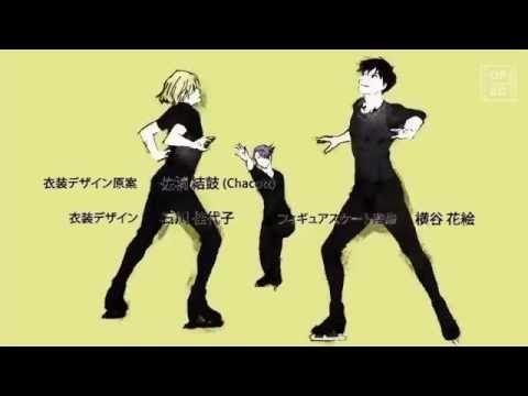 Yuri!!! on Ice Opening ''History Maker''