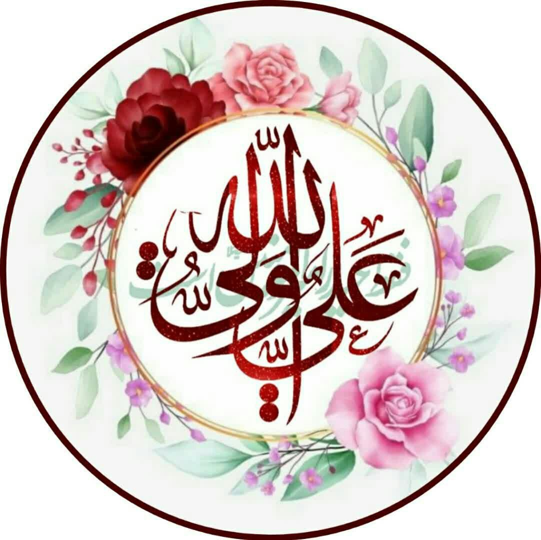 Pin By Ali Arianpoor On Imam Ali A Calligraphy Lessons Islamic Wallpaper Flower Wallpaper Flower zaid name wallpaper