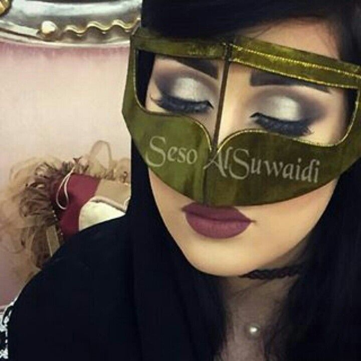 Pin By ર8wlɴ Kħlieɖ On برقع بنات Sleep Eye Mask Mask Eyes